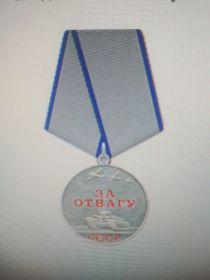 """медаль """"За отвагу"""", № записи: 45629988"""