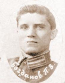 Богданов П.В.