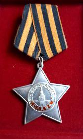 """Орден """"Славы III степени"""" 1944"""