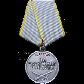 2 Медали «За боевые заслуги»
