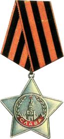 «Орден Славы III степени»