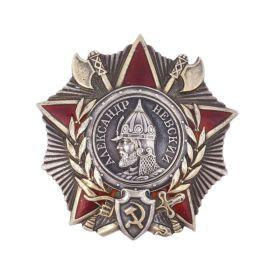 """Орден """"Александра Невского""""  28.10.1944"""