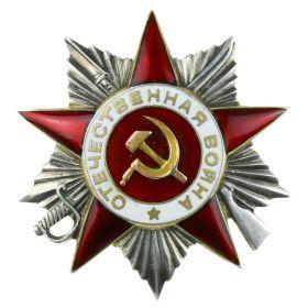 """Орден """"Отечественной войны"""" 2 степени"""
