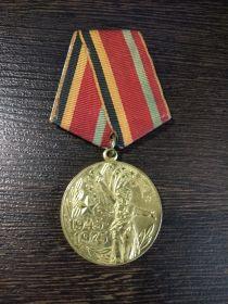 30 лет победы в Великой Отечественной войне 1945-1975