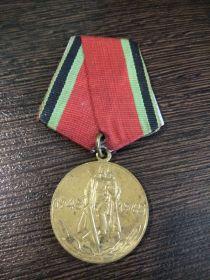 Двадцать лет победы в Великой Отечественной войне