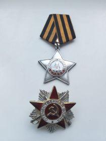 Орден Великой Отечественной Войны, Орден Славы