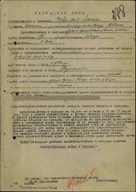 """Два Ордена Красной Звезды.   Дата награждения 1-ый - 12.12.1944 года и 2-ой - 11.04.1945 года. Один -  Орден Отечественной войны 1 степени. Медаль """" За победу н..."""
