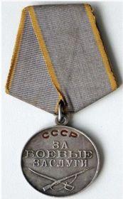 Медаль « За боевые заслуги»