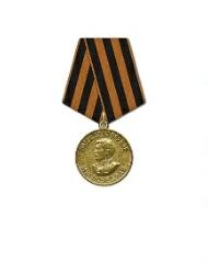 Медаль за победу над Германией в Великой отечественной войне 1941-1945 годов