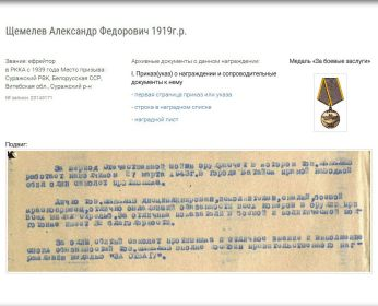 """медаль """"За боевые заслуги"""" и """"Оборону Кавказа"""""""