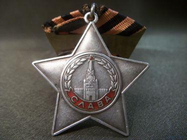 орден «Слава 3-ей степни»