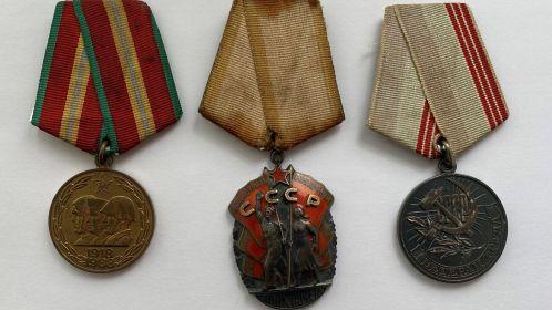 Был награжден медалями «60 лет Вооруженных сил СССР», «30 лет Победы в Великой Отечественной войне», орденами «Трудового Красного Знамени», «Знак Почета».