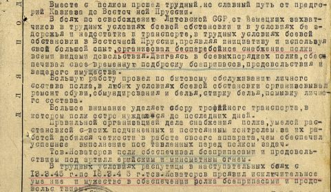 Орден Отечественной войныIIстепни