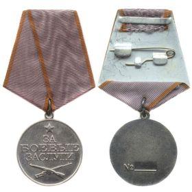 """Медаль """"За боевые заслуги"""" № 2737277"""