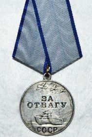 """Награжден медалью """"За отвагу"""" 18 февраля 1945 г."""