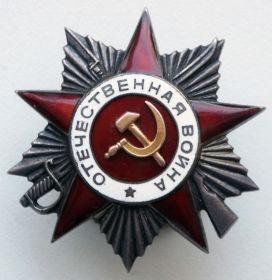 Орден «Отечественная война» 2ст