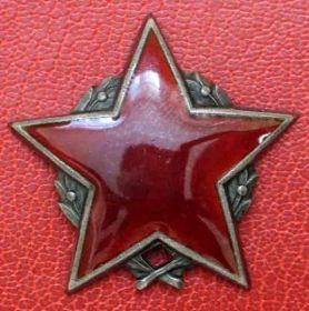 """Югославский орден """"Партизанская звезда"""" 2-ой степени"""