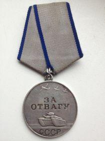 """медаль  """"За  отвагу""""  пр. № 17/н  от  31.03.1945 г."""
