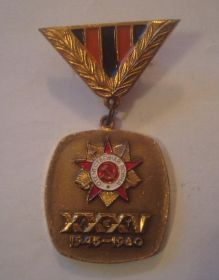 Знак «35 лет победы в Великой Отечественной войне»