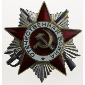 Орден Отечественной войны II степени, 1985 год.