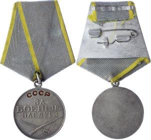 """Медаль """"За боевые заслуги"""", 1944 год."""