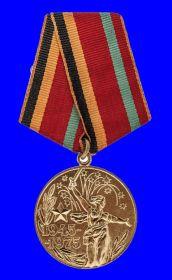 Медаль «Тридцать лет Победы в Великой Отечественной войне 1941—1945 гг.»