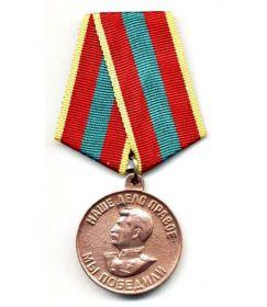 """Медаль """"За доблестный труд в Великой Отечественной войне 1941-1945 гг.""""."""