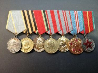 Медали: За боевые заслуги, За победу над Германией, юбилейные медали