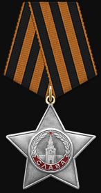 Орден Славы III степени (1944)