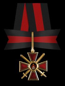 Орден Св. Владимира 4-й степени с мечами и бантом  (08.02.1915)
