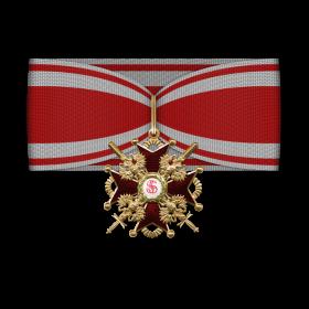Орден Св. Станислава 2-й степени с мечами (22.11.1916)