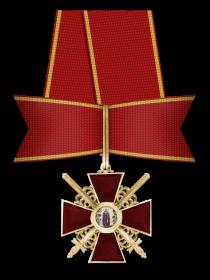 Орден Св. Анны 3-й степени с мечами и бантом