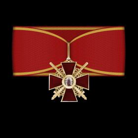 Орден Св. Анны 2-й степени с мечами (28.10.1916)
