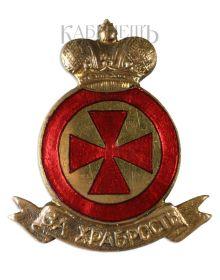 Орден Св. Анны 4-й степени с надписью за храбрость (1914-й год)