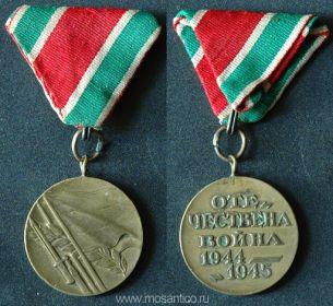 """Медаль """"За освобождение Болгарии"""""""