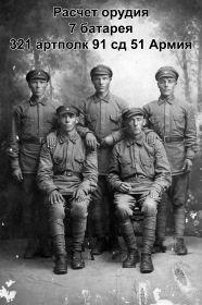 Доронин Андрей Иванович (первый слева второй ряд)