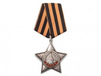 Орден Славы III степени