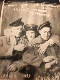 Ануфриев Николай Петрович с Алексеем и Петром