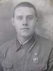 Перфилов Иван Кузьмич