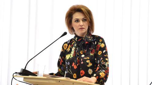 Елена Земчихина (фото со страницы ВКонтакте)