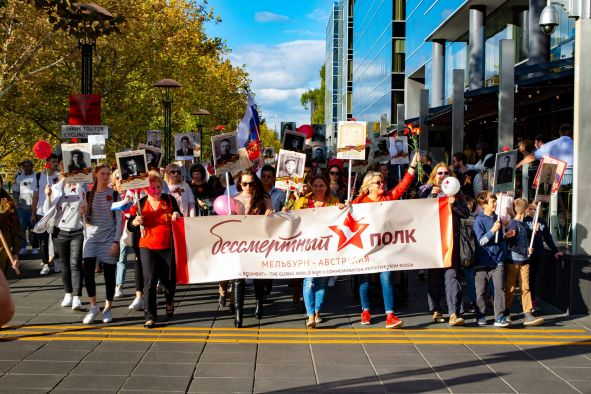 Join the 'Immortal Regiment' in Melbourne on 4th May 2019