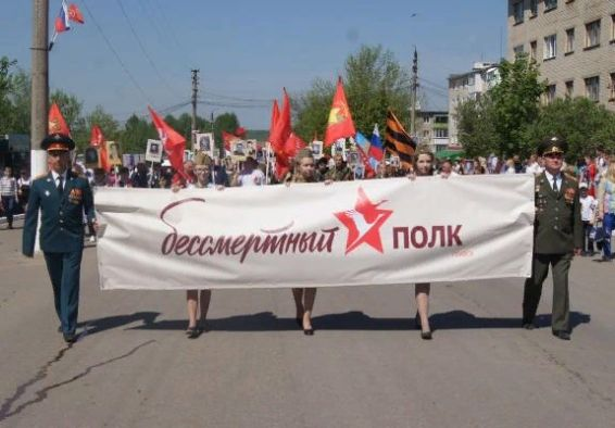 9 мая 2019 года отмечается 74-я годовщина Победы в Великой Отечественной войне 1941-1945 годов. В Туле и Плавском районе состоится множество праздничных меропри...