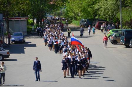 8 мая 2018 года состоялось шествие Бессмертного полка