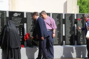 Открытие   мемориального комплекса «Стена Памяти»  в  городе Саянске.
