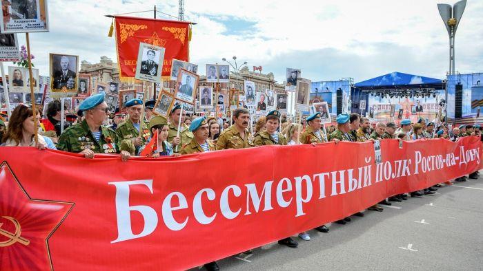 Шествие Бессмертного полка в Ростове-на-Дону 9 мая 2019