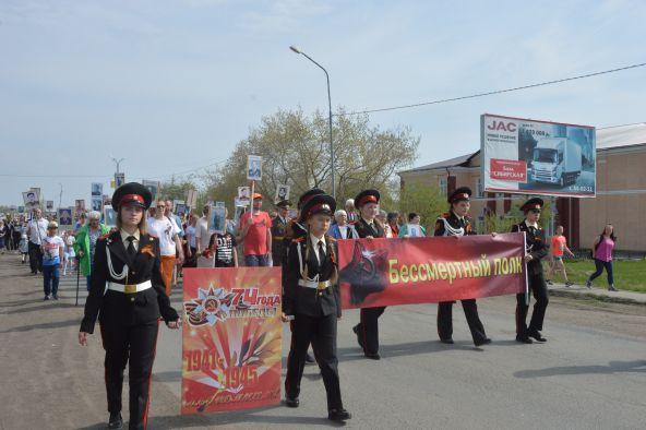 Бессмертный полк. п.Любинский. 9 мая 2019 года