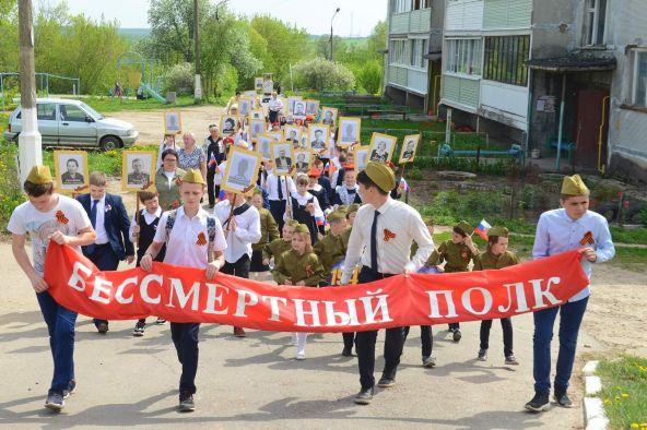 8 мая 2019 - Бессмертный полк в Топканово