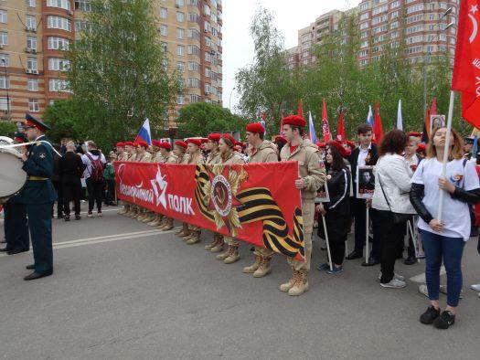 9 мая 2019 года состоялось шествие Бессмертного полка