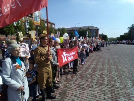 Шествие Бессмертного полка в Богородицке