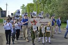 Бессмертный полк в Волово